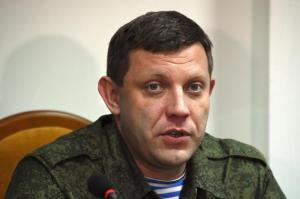 ukraine-rebel-chief