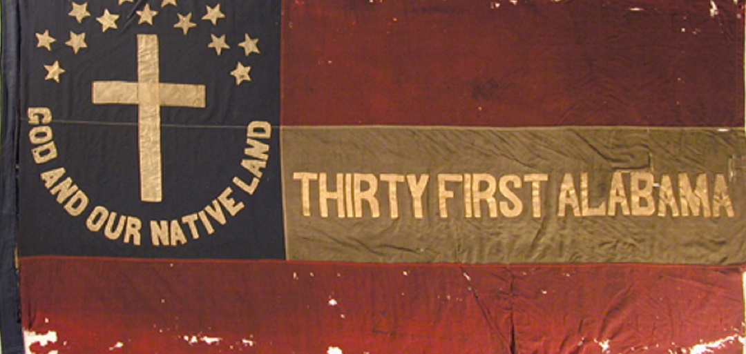 god-native-land-31-alabama-banner