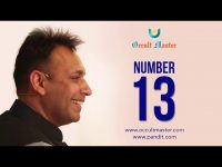 Unknown facts about number 13