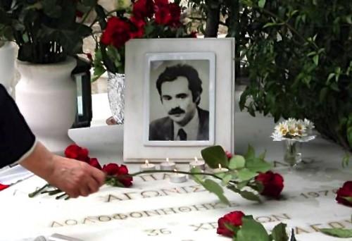 https://i0.wp.com/www.occupiedmindsmagazine.com/wp-content/uploads/2014/07/Alekos-Pangoulis-Grave-500-x-342.jpg