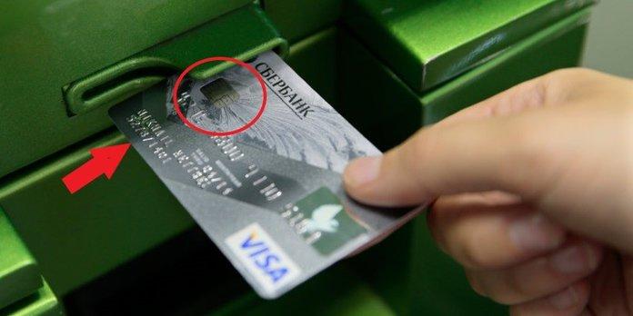 Come inserire una carta in un bancomat