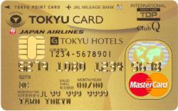 TOKYU CARD ClubQ JMB ゴールド
