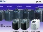HAILEA HC-300A Chiller 1/4HP