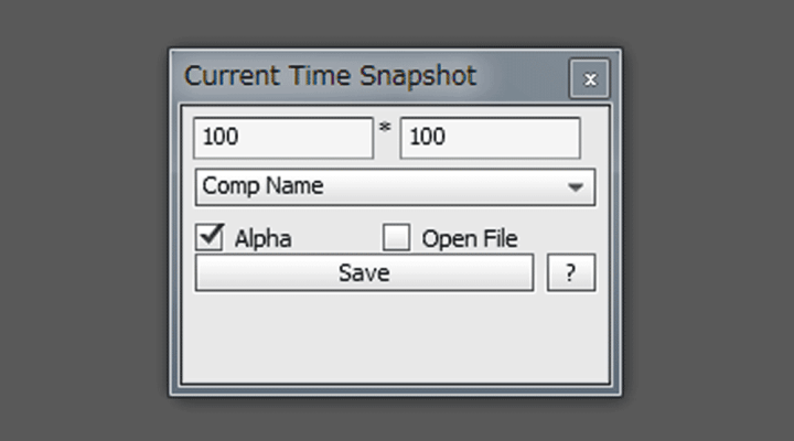 After Effectsでスナップショットを撮影保存するスクリプト「Current Time Snapshot」