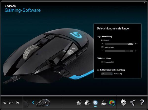 Logitech G502 Proteus Core Review Layout. Design and Features