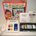 """Terebikko, una video consola """"fácil"""" de utilizar."""