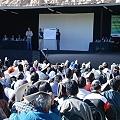 Peru_Tacna_audiencia_Southern_set11_120