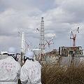 Japon Fukushima120