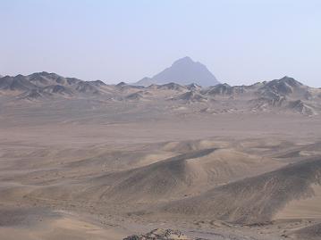 Antofagasta Minerals Pakistan1