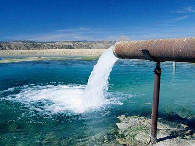 agua y mineria