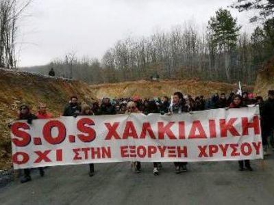 mina griega