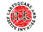 Press Release | Japanese Earthquake and Tsunami Impact