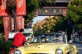 #39, Top City Rallye Shanghai, China