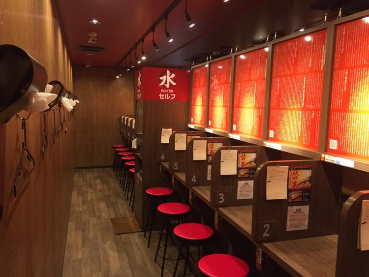 Ichiran Ramen  This Japanese Restaurant Chain Is an
