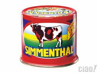 Ricetta con la Simmenthal
