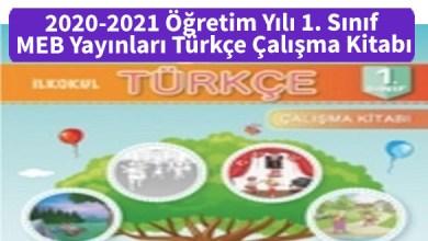 Photo of 2020-2021 Öğretim Yılı 1. Sınıf MEB Yayınları Türkçe Çalışma Kitabı İndir
