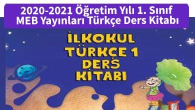 Photo of 2020-2021 Öğretim Yılı 1. Sınıf MEB Yayınları Türkçe Ders Kitabı İndir