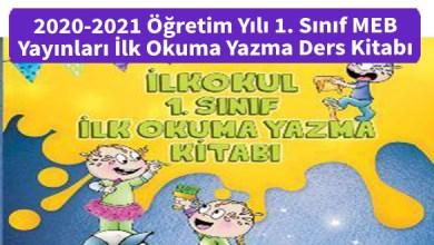 Photo of 2020-2021 Öğretim Yılı 1. Sınıf MEB Yayınları İlk Okuma Yazma Ders Kitabı