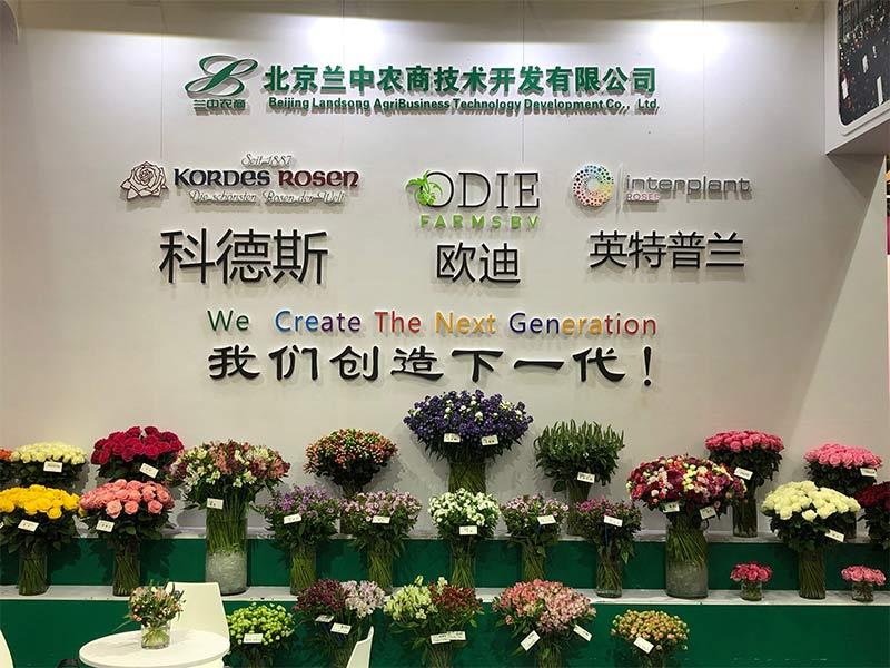companies sponsoring hortiflorexpo shanghai