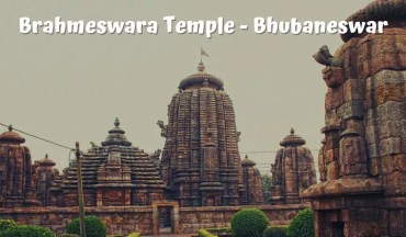 Brahmeswara Temple In Bhubaneswar – Superbly Carved And Designed