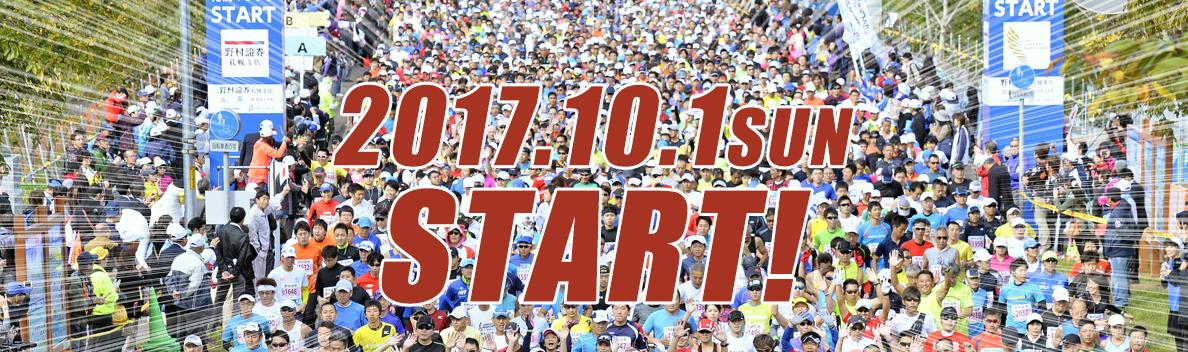 札幌マラソン2017