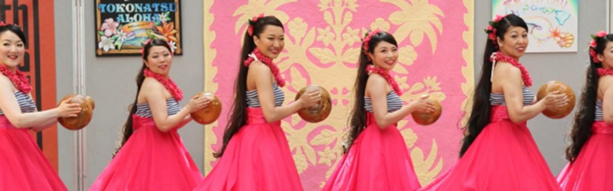 常夏アロハ祭りHappy Spring2019