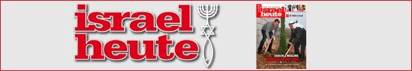 NAI - Nachrichten aus Israel