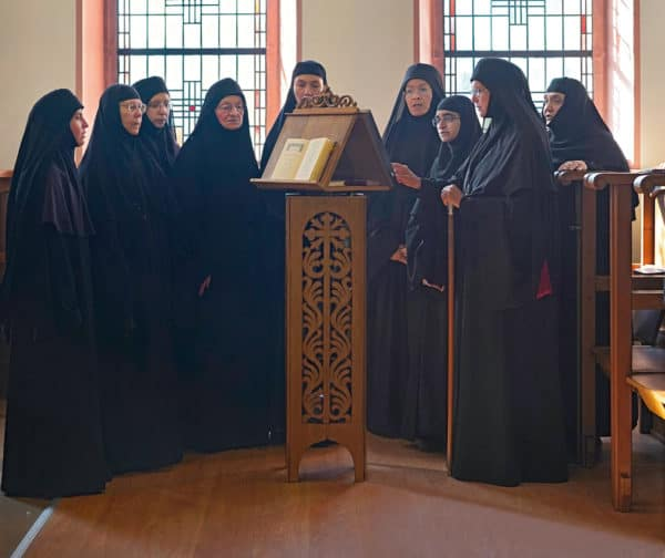 Schwesternschaft des Heiligen Orthodoxen Klosters Dionysios Trikkis & Stagon