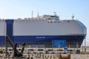 Cargo MV Helios Ray