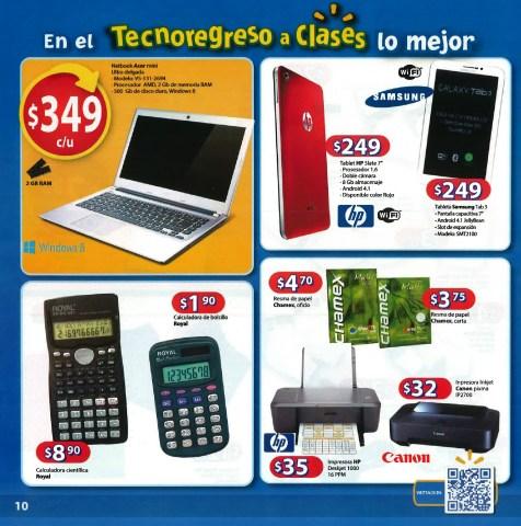 Walmart Tecno Regreso a clases Guia de Compras 2014 No1