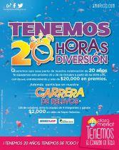 20 horas de diversion AMOTECLA.com eventos plaza merliot