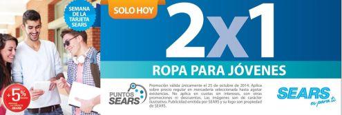 Promociones SEARS 2x1 en ropa de jovenes - 25oct14