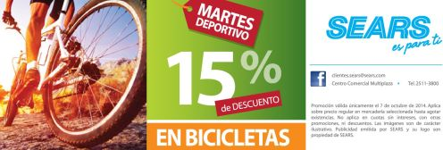 buy bycicle sports discounts on SEARS - 07oct14