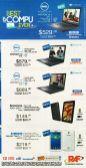 BEST computer prices EVER - 07nov14