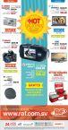 RAF oferta DRIFT ghost s HD camera for vacations - 27mar15