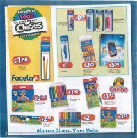 Walmart regreso a clases julio agosto 2015 - pag2