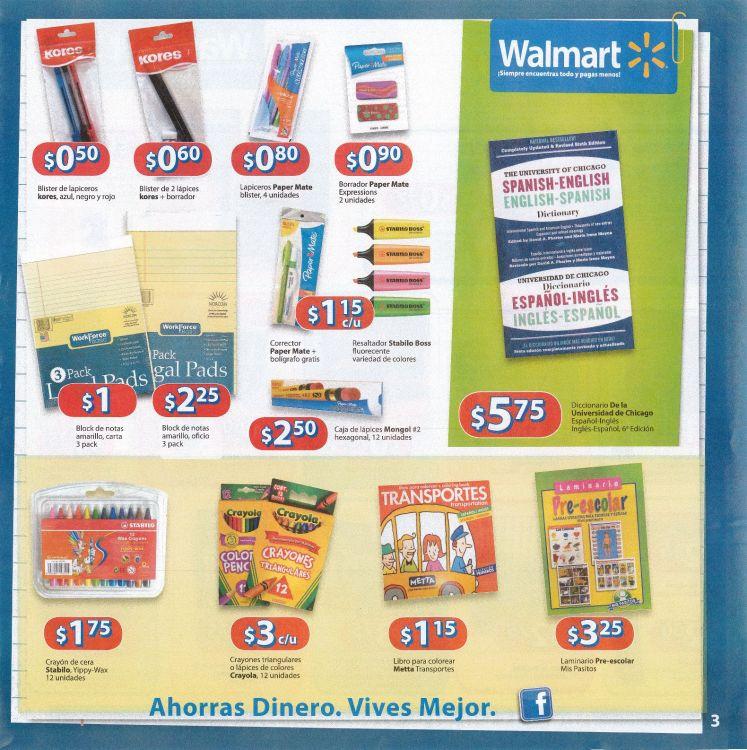 Walmart regreso a clases julio agosto 2015 - pag3