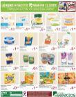 Lacteos y Congelados en promociones super selectos - 10oct15