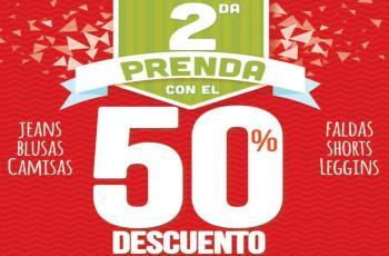 Promociones de navidad 2015 en almacenes de el salvador
