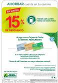 Ahora 15 off en compra de gasolina via FEDECREDitO - 07mar16