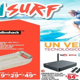 ofertas de verano en el salvador 2017