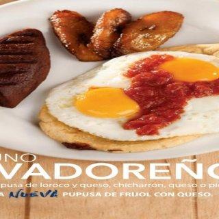 cual es el desayuno salvadoreño