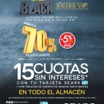 Ofertas Black Friday 2017 Almacenes SEARS el salvadpr
