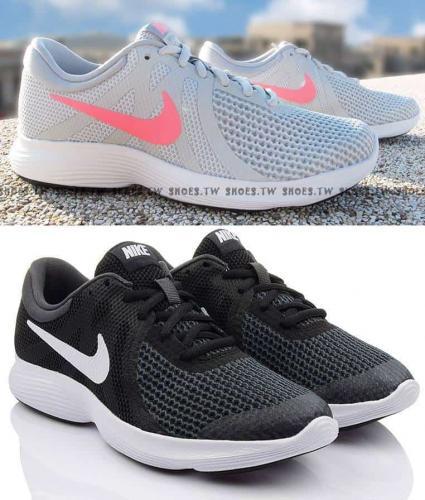 44fcc981be4 Ótimo!!! Tênis Nike Revolution 4 - Masculino e Feminino – Ofertinha ...
