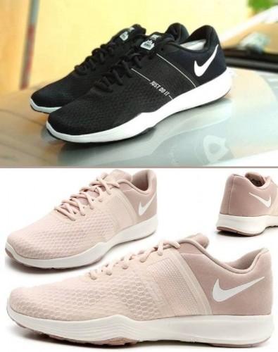 319f8784ff Tênis Nike City Trainer 2 - Feminino – Ofertinha Promoções