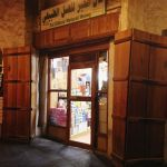 Fal Elkhair Dried Dates Shop Souq Waqif