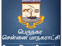Chennai Corporation Recruitment