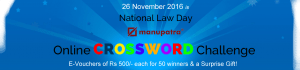 crossword-banner
