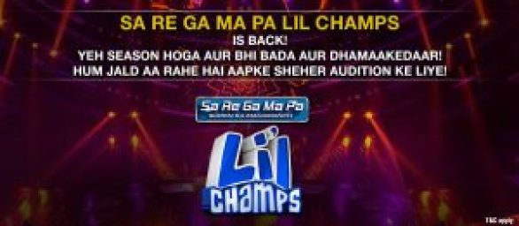 sa-re-ga-ma-pa-lil-champs-2016-17-audition-and-online-registration