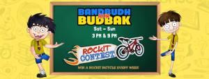 rockit-contest